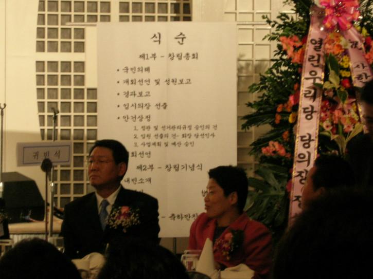 2005.11.8-창립총회 (2).JPG