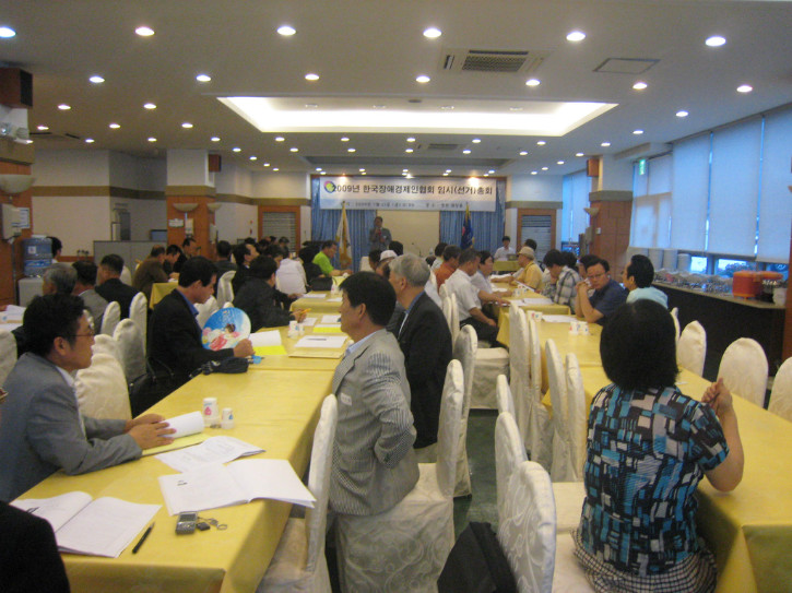 2009.7.17-임시(선거)총회 (9).jpg