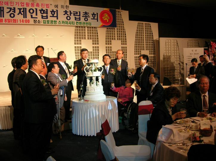 2005.11.8-창립총회 (4).JPG
