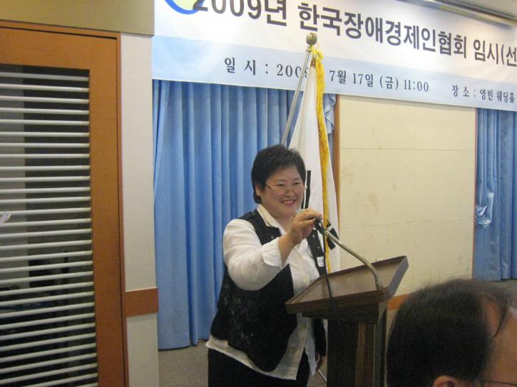 2009.7.17-임시(선거)총회 (7).jpg