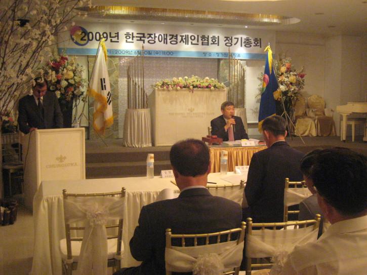 2009.6.10-정기총회 (2).jpg