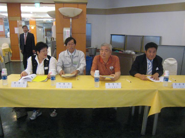 2009.7.17-임시(선거)총회 (4).jpg