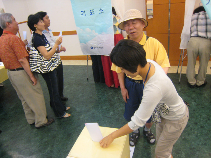 2009.7.17-임시(선거)총회 (15).jpg