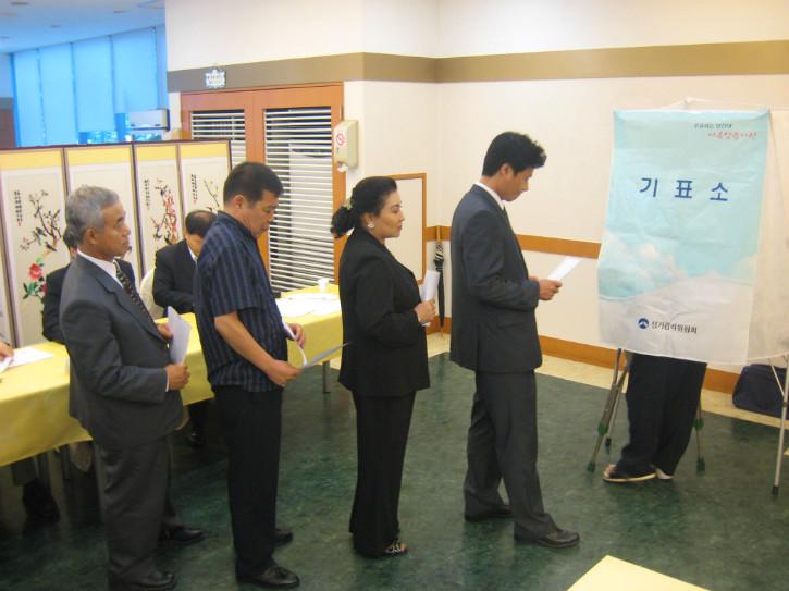 2009.7.17-임시(선거)총회 (16).jpg