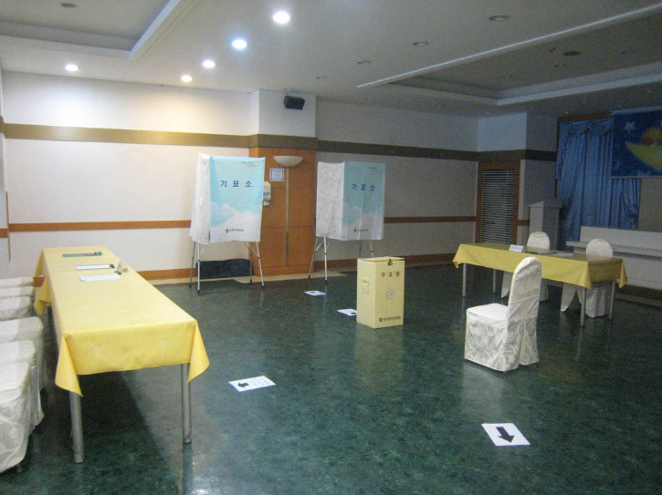 2009.7.17-임시(선거)총회 (8).jpg