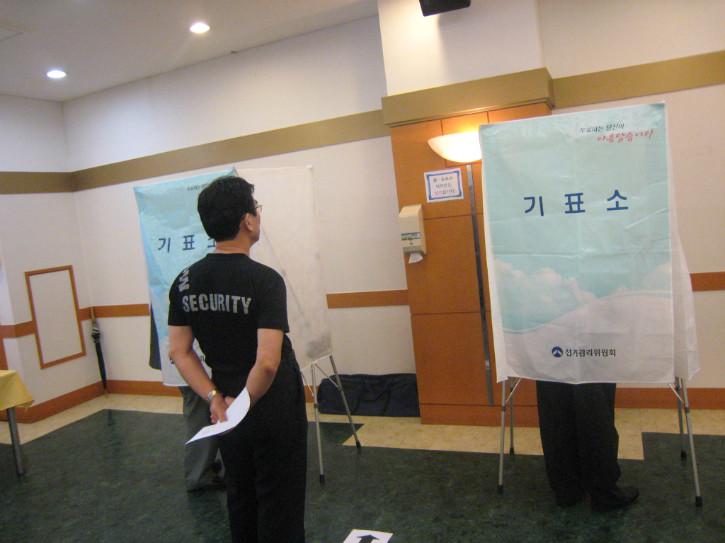 2009.7.17-임시(선거)총회 (14).jpg