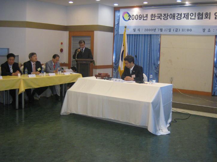 2009.7.17-임시(선거)총회 (10).jpg
